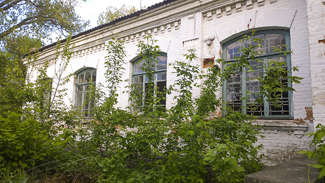 outside_windows